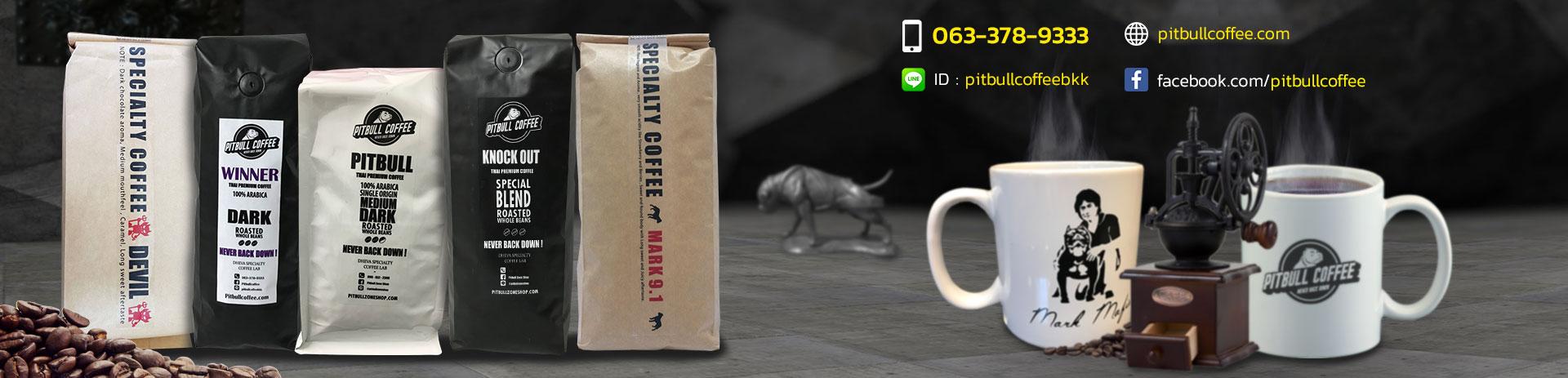 Pitbull Coffee
