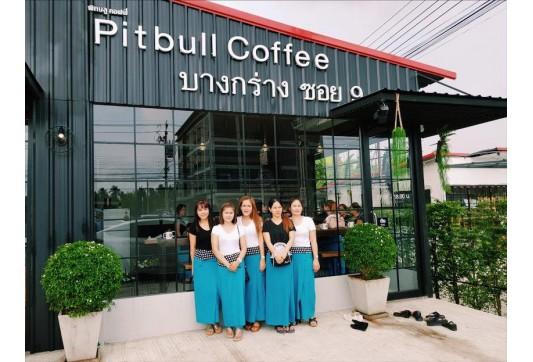 แนะนำร้านกาแฟ pitbull เปิดใหม่ PITBULL COFFEE บางกร่าง ซอย 9
